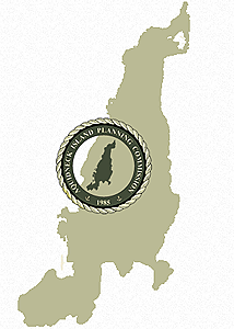 Aquidneck Island Planning Commission logo